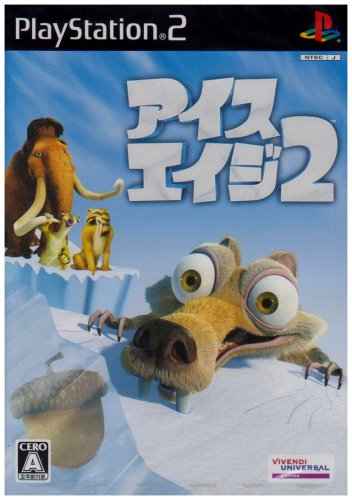 ice age ps2 - 2