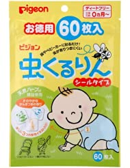 日亚:Pigeon 贝亲 婴儿驱蚊贴 60枚780日元约¥48