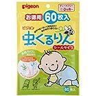 Pigeon贝亲婴童驱蚊贴宝宝香茅精油防蚊贴60枚 特价872日元(约¥50)