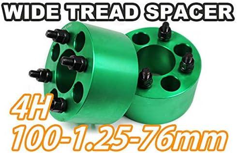 ワイドトレッドスペーサー 4H 2枚組 PCD100-1.25 76mm (緑)