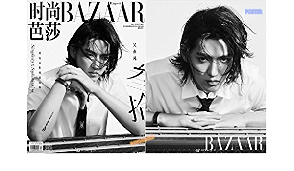 Kris Wu Yifan Harper S Bazaar China Magazine July 2020 Official Poster Tube Harper S Bazaar China 9771673082204 Amazon Com Books
