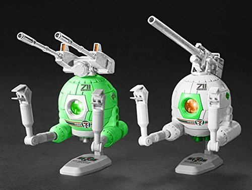 rb-79-ball-twin-set-hg-seven-eleven-color