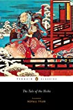 img - for The Tale of the Heike (Penguin Classics) book / textbook / text book