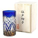 Edo Kiriko Tumbler Japanese Cut Glass 7.4 Oz Highball Glass Sasa-Kagome - Blue x Amber [Japanese Crafts Sakura]