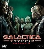 GALACTICA ギャラクティカ シーズン3 バリューパック1 [DVD]