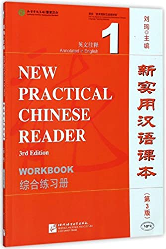 new practical chinese reader 1 audio download