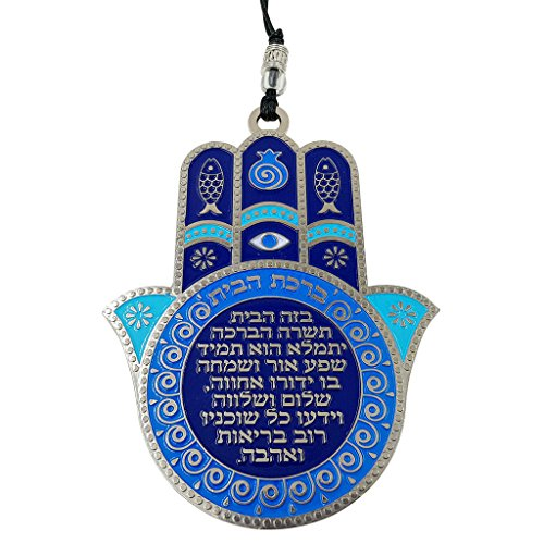 Blue Enamel Good Luck Hamsa Hand Home Blessing Wall Hanging Decor Evil Eye Protection Amulet (Hebrew ()