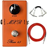MXR CSP105 '75 Vintage Phase 45 Period style Reissue Phase effect Guitar Pedal with Stompbox and Vintage correct Circuitry CSP105 with 2 Path Cable and Instrument Cable