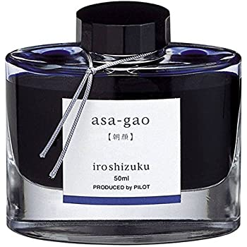 Pilot Iroshizuku Fountain Pen Ink - 50 ml Bottle - Asa-gao Morning Glory (Vivid Purplish Blue)
