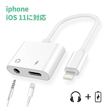 iPhone X / 8 / 7 plus イヤホン 変換 音楽聞きながら充電 ライトニング アダプタ ケーブル