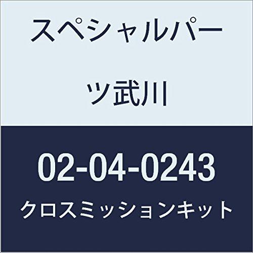 SP武川 クロスミッションキット S-T EG COMP用 02-04-0243   B008CM05EE
