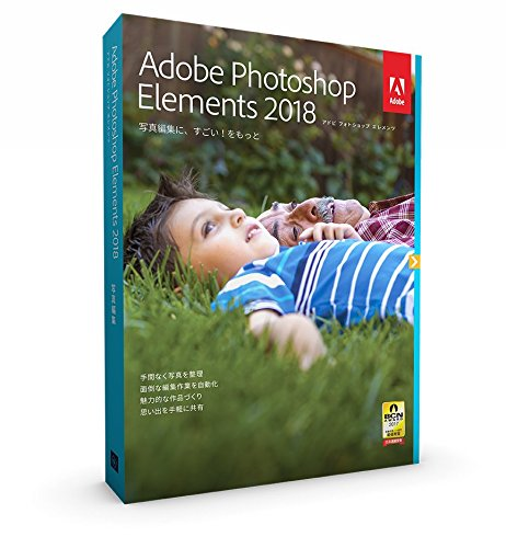 Adobe Photoshop Elements 2018 Windows/Macintosh版|特典ソフト付き(Amazon.co.jp限定) B07BL16WNQ 1.パッケージ通常版(Windows/Mac)