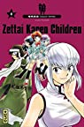 Zettai Karen Children, tome 8 par Shiina