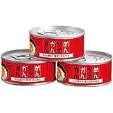 めんツナかんかん 辛口3缶セット