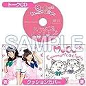 【C92限定】 ゆみりと愛奈のモグモグコミュニケーションズ クッションカバー トークCD セットの商品画像