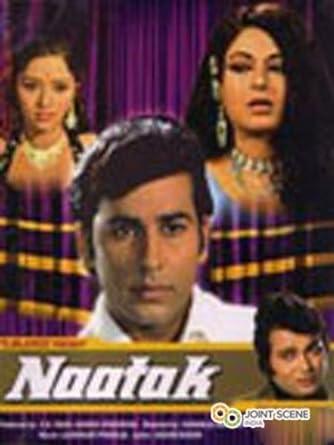Amazon Com Natak 1975 Hindi Film Bollywood Movie Indian