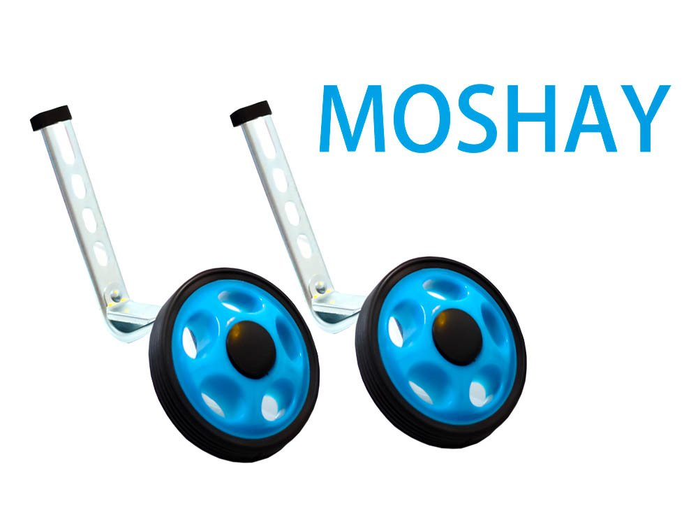 MOSHAY Noctilucent Training Wheels for 14 16 18 20Inch (Blue)
