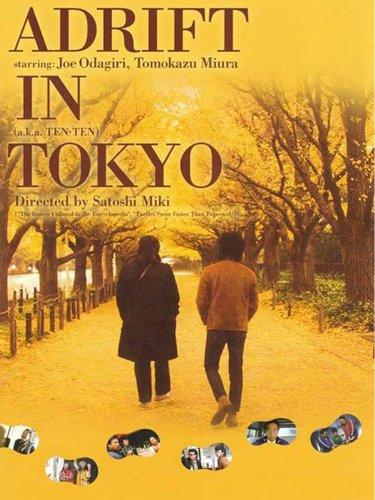 (Adrift in Tokyo (English Subtitled))