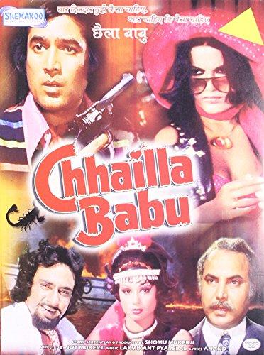 Chhailla Babu Video CD