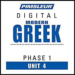 Greek (Modern) Phase 1, Unit 04
