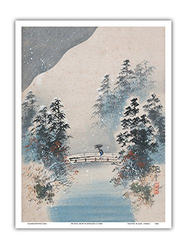 (Winter Snow - Vintage Japanese Woodblock Print by Kyokudo c.1900s - Master Art Print - 9in x 12in)