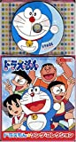 Soundtrack [Animation] by Doraemon Song Album-Colo Chan (2007-09-18)