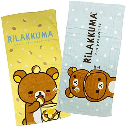 Rilakkuma リラックマ キャラクター バスタオル 2枚 セット 綿100% (Aセット)