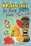 Hawaii Five Uh-Oh: The Tiki Goddess Mysteries