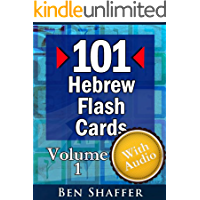 101 Essential Hebrew Flash Cards With Audio (English Edition)