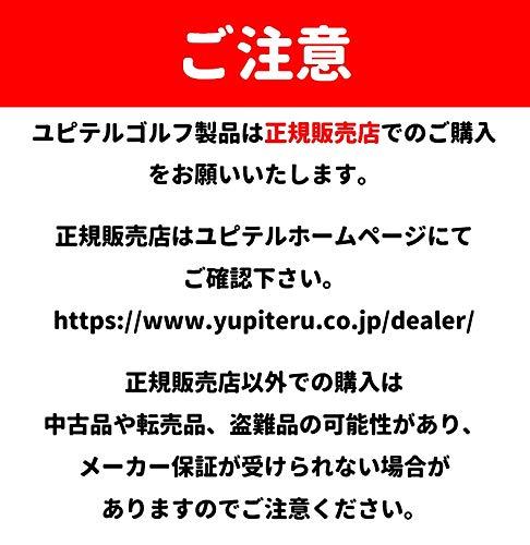 ユピテル(YUPITERU)