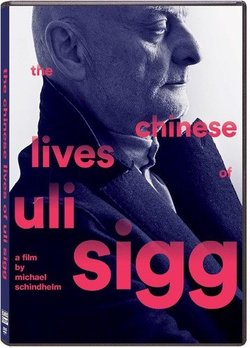 DVD : The Chinese Lives Of Uli Sigg (DVD)