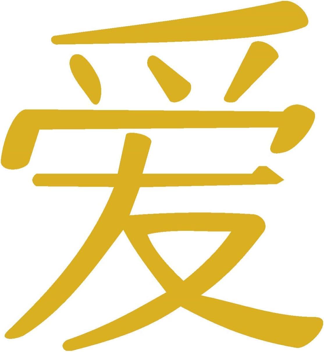 Samunshi Aufkleber Chinesisch Liebe Sticker In 8 Größen Und 25 Farben 9 2x10cm Goldmetalleffekt Küche Haushalt