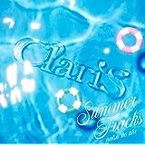 SUMMER TRACKS -夏のうた- (通常盤) (特典なし)
