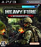 Heavy Fire: Afghanistan [Japan Import]