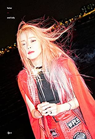 heize and july 1st mini album cd package k pop sealed heisenberg uncertainty