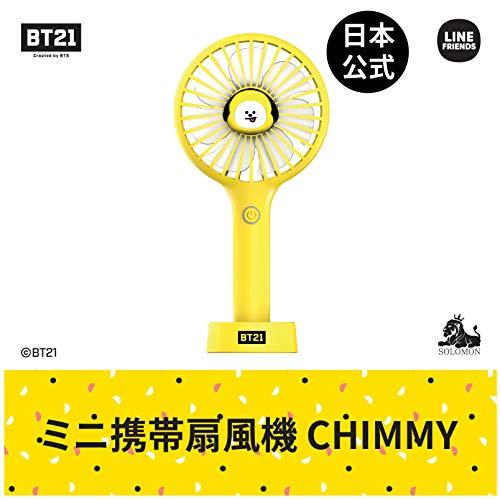 【공식】BT21 2019년 BT21 MINI HANDY FAN 미니 휴대 선풍기 (CHIMMY)