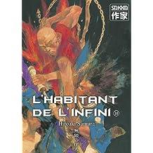HABITANT DE L'INFINI (L') T.14