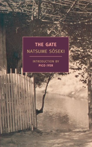 (The Gate (New York Review Books Classics) )