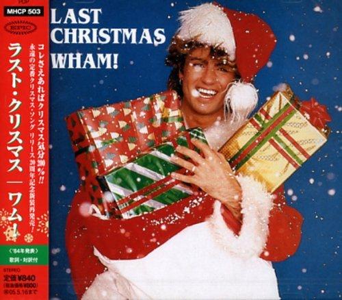 Last Christmas Album Cover.Wham Last Christmas Amazon Com Music