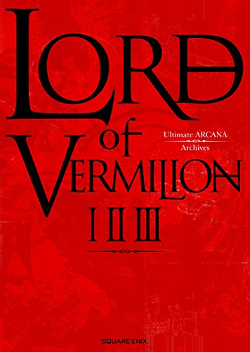 LORD of VERMILION I II III Ultimate ARCANA Archives [ART BOOK - JAPANESE EDITION]