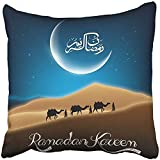 Throw Pillow Cover Square 18x18 Inches Arabian Kareem with Camel Walks Through in Desert on Night Day Abstract Sahara Silhouette Symbol Polyester Decor Hidden Zipper Print On Pillowcases