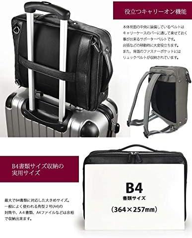 角シボ型押し合皮 ブリーフケース 3WAY タテ持ち・ヨコ持ち・リュック 濡れてもお手入れが簡単 注目アイテム +[栃木レザー] 日本製 キーストラップ