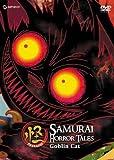 Ayakashi - Samurai Horror Tales, Vol. 3 - Goblin Cat by Geneon [Pioneer]