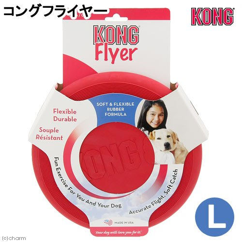 Kong (Cong) Kong Flyer L