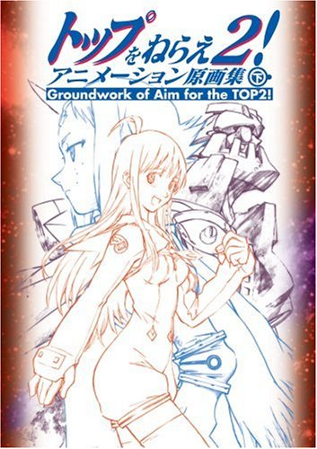 Grandworks & Storyboards Book Aim for the Top Gunbuster 2 Vol.2 Hideaki Anno