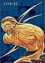 寄生獣/3ポケットクリアファイル寄生獣Bの商品画像