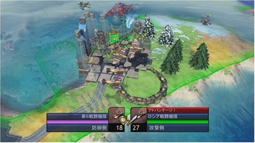 Sid Meier's Civilization Revolution [Japan Import] by CYBER FRONT (Image #5)