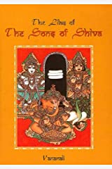 The Lilas of the Sons of Shiva Hardcover