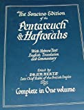 img - for The Soncino Edition of the The Pentateuch and Haftorahs With Hebrew Text English Translation and Commentary book / textbook / text book