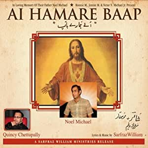 Quincy Chettupally - Ai Hamare Baap - Amazon.com Music